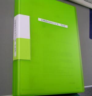 burogu-book.jpg