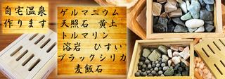 shoukai2.jpg